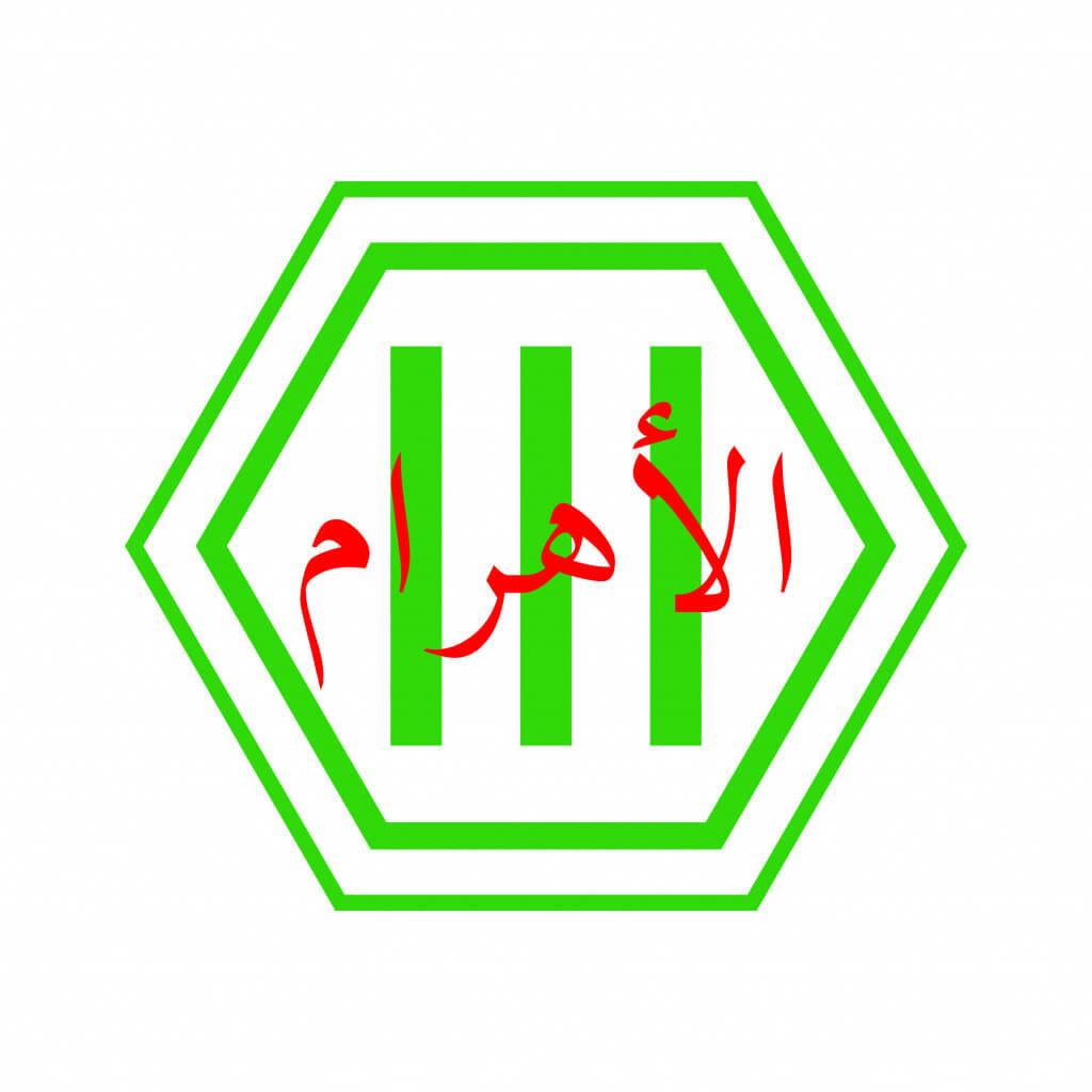 PT. Al Ahram Sarana Wisata